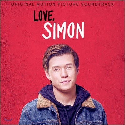 러브, 사이먼 영화음악 (Love, Simon OST)