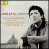 Lang Lang 쇼팽: 피아노 협주곡 1번, 2번 - 랑랑 (Chopin: The Piano Concertos) [2 LP+CD]