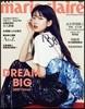 [예약판매] Marie Claire Taiwan (월간) : 2018년 4월 300th Issue (수지커버)