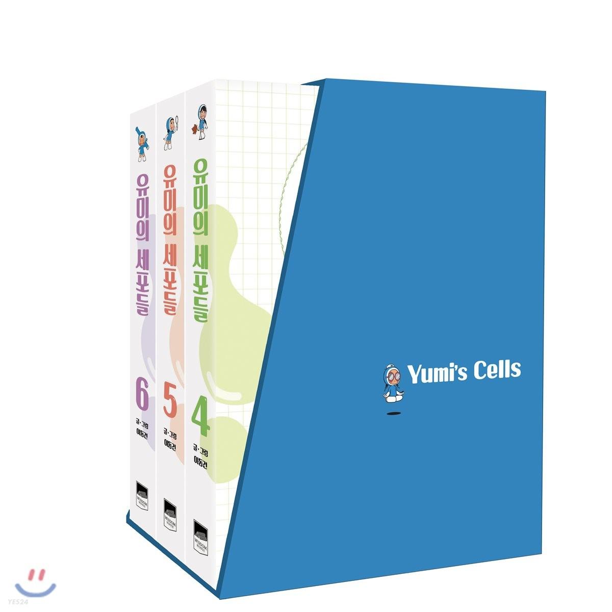 유미의 세포들 4~6 세트