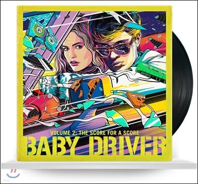 베이비 드라이버 영화음악 [스코어] (Baby Driver OST Vol. 2: the Score For a Score) [LP]