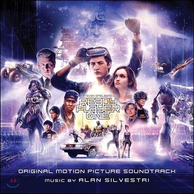레디 플레이어 원 영화음악 [스코어] (Ready Player One OST by Alan Silvestri)