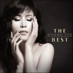 웅산 - 베스트 (The Best Woong San)