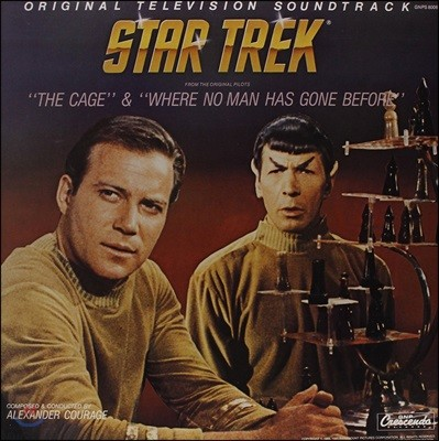 스타 트렉 드라마음악 (Star Trek, From The Original Pilots: The Cage & Where No Man Has Gone Before OST by Alexander Courage 알렉산더 커리지) [LP]