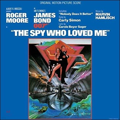 007 나를 사랑한 스파이 영화음악 (Spy Who Loved Me OST by Marvin Hamlisch 마빈 햄리시) [LP]