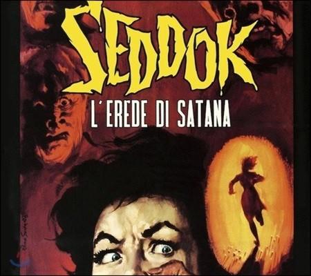 애텀 에이지 뱀파이어 영화음악 (Seddok, l'Erede di Satana OST by Armando Trovajoli 아르만도 트로바졸리) [LP]