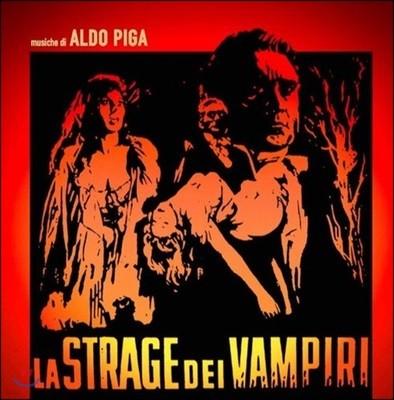 뱀파이어의 학살 (La Strage Dei Vampiri OST by Aldo Piga 알도 피가) [LP]