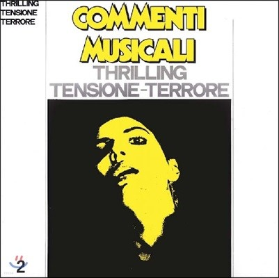 Commenti Musicali: Thrilling Tensione-Terrore 2 - Ansiogeni [LP]