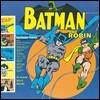 Sun Ra Arkestra & the Blues Project (썬 라, 블루스 프로젝트) - Batman & Robin [LP]