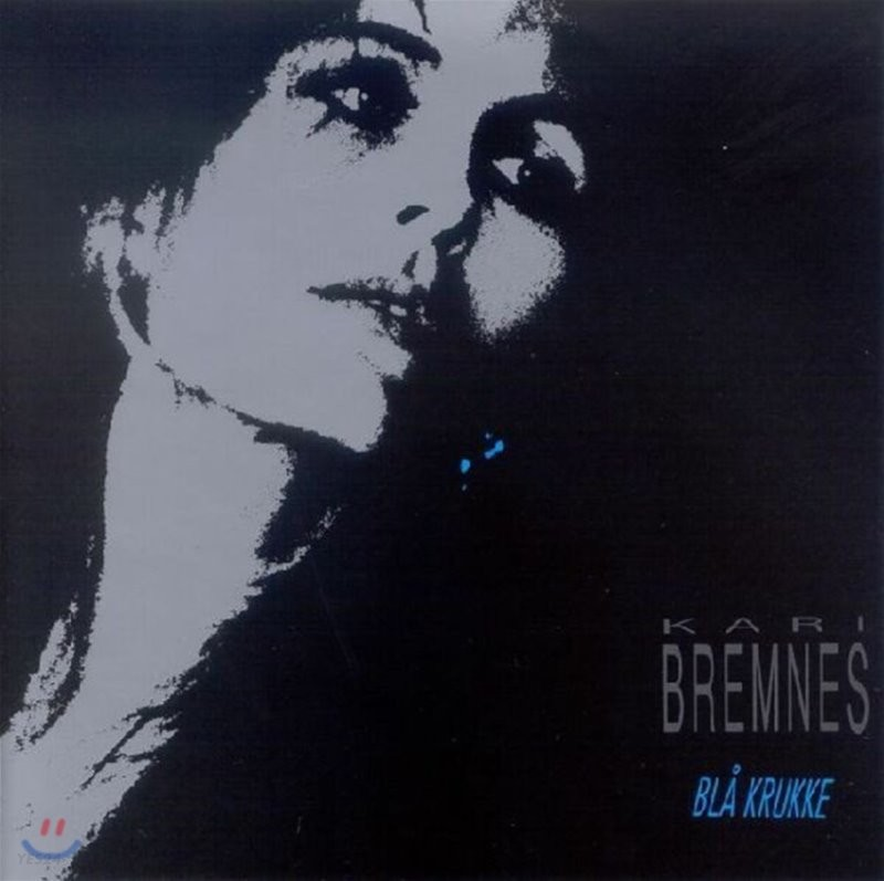 Kari Bremnes (카리 브렘네스) - Bla Krukke