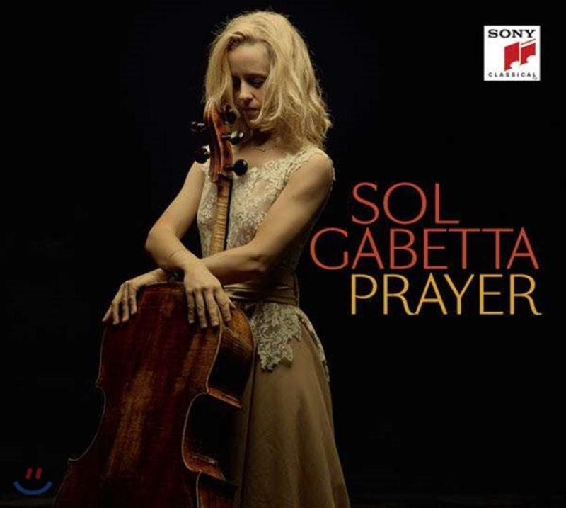 Sol Gabetta 솔 가베타 첼로 소나타 - 블로흐 /쇼스타코비치 / 카잘스 (Prayer)