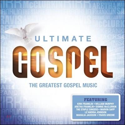 가스펠 팝 음악 모음집 (The Ultimate Power Gospel : The Greatest Gospel Music)