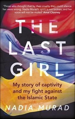 The Last Girl (영국판)