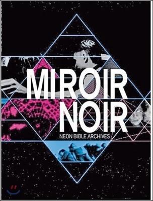 Arcade Fire (아케이드 파이어) - Miroir Noir