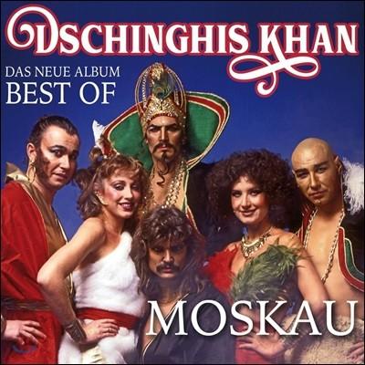 Dschinghis Khan (징기스 칸) - Moskau: Das Neue Best..