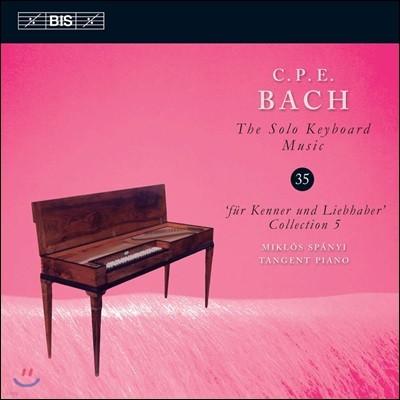 Miklos Spanyi 칼 필립 에마누엘 바흐: 솔로 키보드 음악 35집 (C.P.E. Bach: Solo Keyboard Music Vol.35)