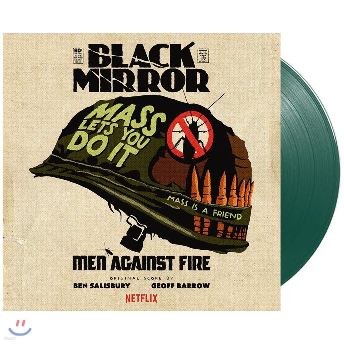 블랙 미러: 멘 어게인스트 파이어 드라마 음악 (Black Mirror: Men Against Fire OST by Ben Salisbury & Geoff Barrow) [그린 컬러 LP]
