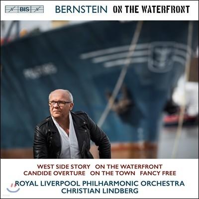 Christian Lindberg 레너드 번스타인: 온 더 워터프론트 [부둣가에서] (Leonard Bernstein: On the Waterfront)