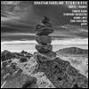 Hannu Lintu 세바스찬 파겔룬드: 표류, 석조물, 기타 협주곡 '통과' (Fagerlund: Stonework, Drifts & Guitar Concerto 'Transit')
