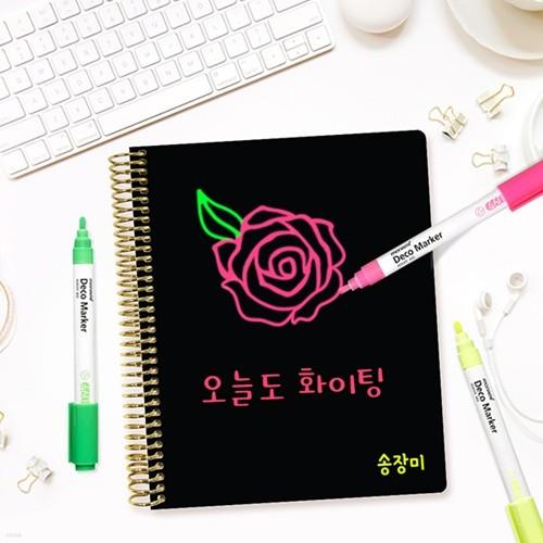 [아이스타일] 맘대로 DIY 체인저블 노트북 데코 커버 & 마카 세트