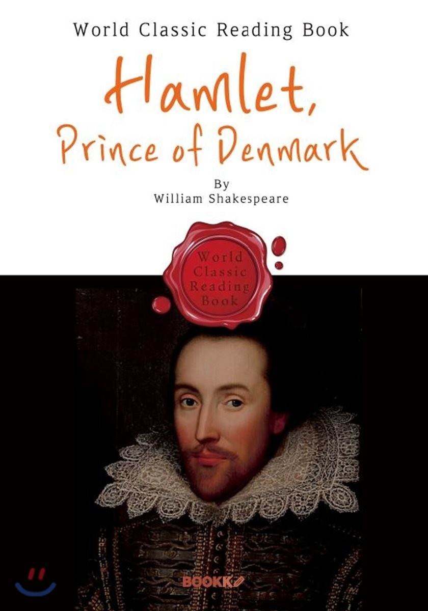 햄릿 : Hamlet, Prince of Denmark (연극대본 :영어 원서)