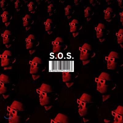 윤비 (YunB) 1집 - S.O.S.