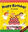 인치웜 Happy Birthday! (한글판)