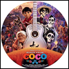 O.S.T. - Songs From Coco (코코) (Picture Disc Vinyl LP)(Soundtrack)