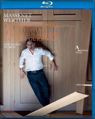Juan Diego Florez 마스네: 오페라 '베르테르' - 후안 디에고 플로레스 (Massenet: Werther)