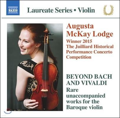 Augusta Mckay Lodge 바로크 바이올린 작품집 (Baroque Violin - Beyond Bach and Vivaldi)