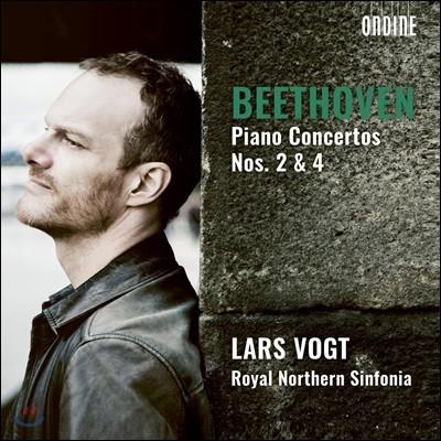 Lars Vogt 베토벤: 피아노 협주곡 2번, 4번 (Beethoven: Piano Concertos Op.19 & Op.58)