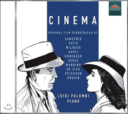Luigi Palombi 피아노로 연주하는 프랑스 영화음악 (Cinema: Original Film Soundtracks)