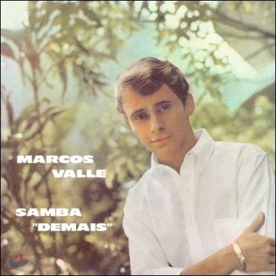 Marcos Valle (마르코스 발레) - Samba