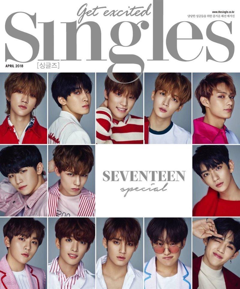 싱글즈 2018년 4월호 (월간)