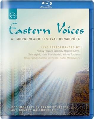 동방의 목소리 - 중동의 전통음악들에 관한 다큐멘터리와 공연실황 (Eastern Voices)