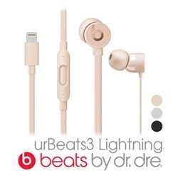 애플정품 urBeats3 유어비츠3 비츠바이닥터드레