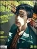 [A형] 時?健康 TrendsHealth China (월간) : 2018년 05월 : EXO 찬열 커버 (포스터 미포함)
