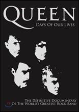 Queen - Days Of Our Lives 퀸 결성 40주년 기념 BBC 특별 다큐멘터리 [DVD]