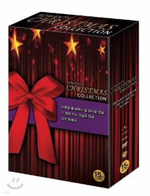 로맨틱 크리스마스 콜렉션 박스세트 (3Disc)