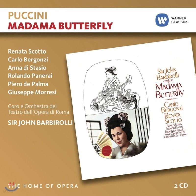 Renata Scotto / John Barbirolli 푸치니: 나비부인 (Puccini: Madama Butterfly)