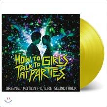 하우 투 토크 투 걸스 앳 파티스 영화음악 (How to Talk to Girls at Parties OST) [옐로우 컬러 2 LP]