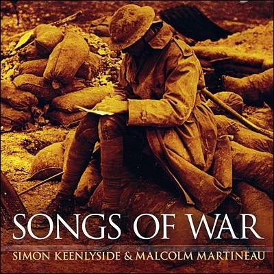 Simon Keenlyside 전쟁의 노래 - 사이몬 킨리사이드 (Songs of War)