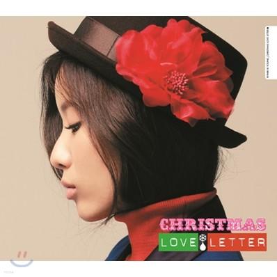 박기영 - Christmas Love Letter
