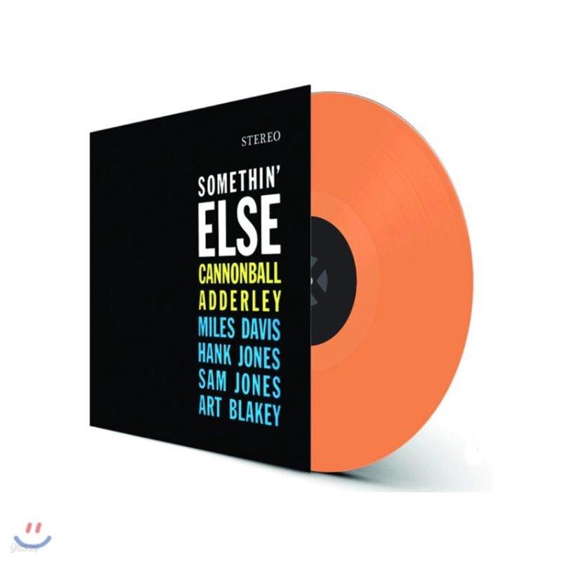 Cannonball Adderley (캐논볼 애덜리) - Somethin' Else [오렌지 컬러 LP]