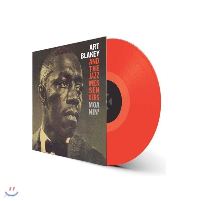 Art Blakey & The Jazz Messengers (아트 블레이키 앤 메신저스) - Moanin' [투명 레드 컬러 LP]