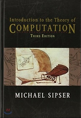 Introduction to the Theory of Computation, 3/E
