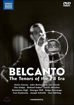 벨칸토 - 78회전 시대의 테너들 (Belcanto - The Tenors of the 78 Era) [3DVD + 2CD]