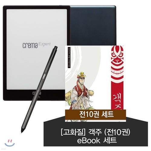 예스24 크레마 엑스퍼트 (crema expert) + 스타일러스 펜 + [고화질] 객주 (전10권) eBook 세트