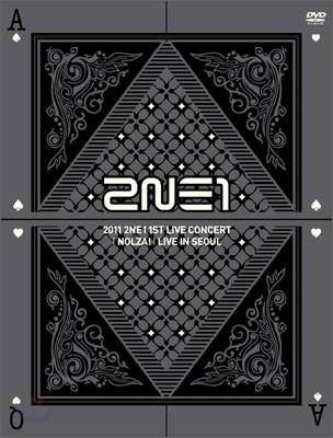 2011 2NE1 (투애니원) 1st Live Concert: Nolza! [재발매]