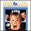 John Williams - Home Alone (��Ȧ�� ��) (Soundtrack)